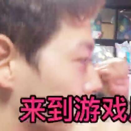 #金东硕的日常# 来到在韩国的游戏厅,玩跳舞机了!你得到那个成绩呢?来来看看👀 #游戏##舞蹈#
