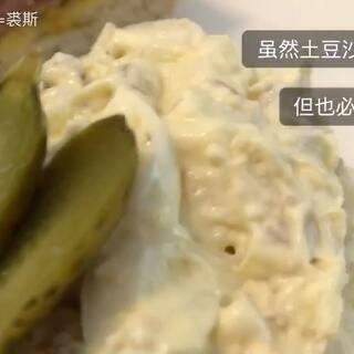大家要的,许大大的土豆沙拉教程来喽🤗#许大大美食#