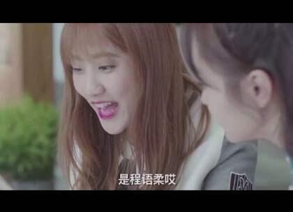 【卡黄】【李艺彤x黄婷婷】最虐CP😭 #SNH48# #我要上热门##卡黄# 微博👉https://weibo.com/u/6069831848