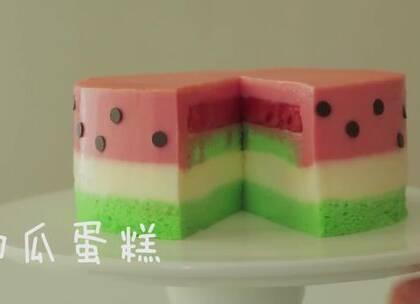 #美食##我要上热门#曾以为用勺子挖着吃光一整颗西瓜已经够幸福了,直到遇见了它-西瓜蛋糕!😍😍#西瓜蛋糕#