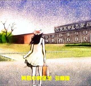 金志文 徐佳莹 远走高飞 沙画#婚礼##沙画##求婚#滔滔沙画www.taotaoshahua.com