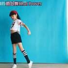 今天是开学第一天,同学们还适应开学的节奏吗😊锦萱荣升为二年级的小学生了,开学要好好学习了,不过还是会坚持更新美拍,希望大家继续支持萱萱。😊😊#宝宝##舞蹈##爵士舞#