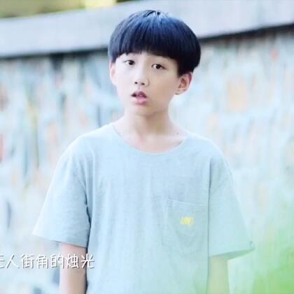 #U乐国际娱乐#13岁姚钦文#未闻花名#