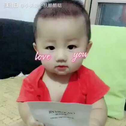 真的可爱的宝儿会自嗨#宝贝#