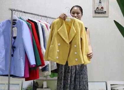 秀衣惠服饰9.4号 【独一份】特价外套30件600元包邮