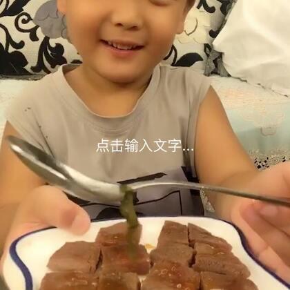 #吃秀##开学季早餐表#这个熊孩子.我没管他自己吃.过来一看馄饨一口没吃.看回放.牛排掉一块那会那个小动作没笑死我.😂