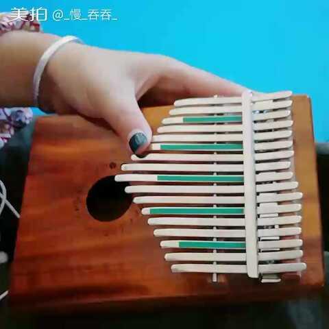 卡林巴琴 拇指琴,卡林巴琴 卡林巴琴演奏 天空之城,小 慢 吞吞 的美拍