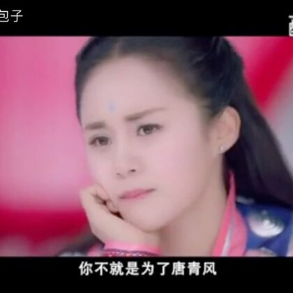 #配音秀##四川版#招亲就是招驸马