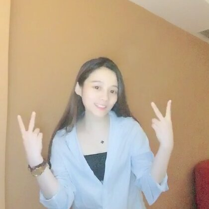 #i'm your next girl##有戏##热门#@美拍小助手 招牌剪刀手✌🏻✌🏻✌🏻