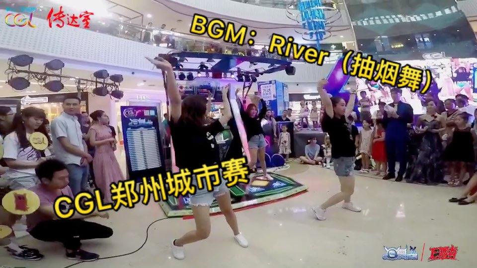【CGL传达室】#飞凡杯cgl#郑州城市赛季军