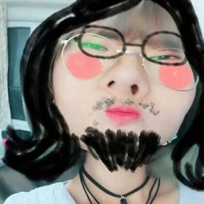 #我就是长得丑#