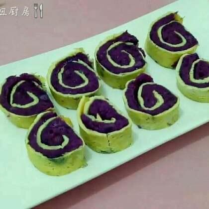 紫薯鸡蛋卷#美食##甜品#紫薯富含纤维素,有促进肠胃蠕动抗衰老的作用,做成蛋卷简单美味,也是正在健身的宝宝们早餐优选哦,饱腹还低卡。#开学季早餐表#大家可以关注我的日常号@🌈努力减肥的胖妞