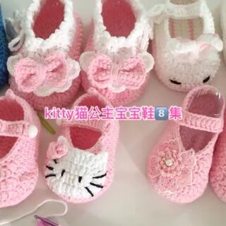 钩针编织宝宝鞋