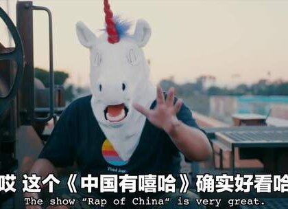 到了喊麦和嘻哈一决雌雄的时候了!MC天佐 vs. PG Two,实力battle😏老外也为中国音乐打call!#搞笑##嘻哈##热门#
