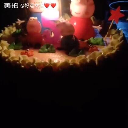 生日快乐🎊🎊🎉🎉 妹妹只要5个赞