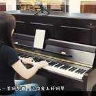 浪漫满屋主题曲《命运》罗切尔钢琴版❤每天一首钢琴曲#音乐##钢琴##韩剧#