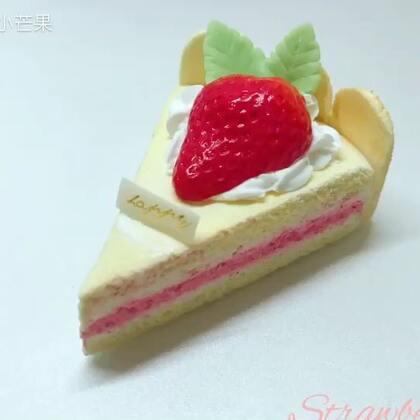 #手工#草莓味🍓 非原创 喜欢赞转评/@Aikyo_小冉๑💭 @啊草草'ㅅ' @阿加西👦🏿 @迷梨. @桃七喵 @-Mousse🕊 @♡あしば.芊芊🍓 @♡Amy.圈圈💕 @_BIR7ENL冰淇林吖💭