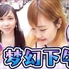 在【梦幻咖啡馆】来一场小资的下午茶吧!甜品不能忍!Utatv#探店##香港##我要上热门#
