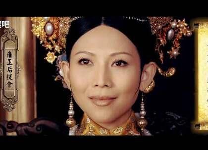 #胥渡吧出品#康雍乾三代清朝帝王联袂献唱《龙的传人》,后援团阵容强大!