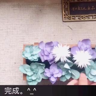#手工##创意小课堂##手工烫花#不一样的清新绿植,让你找回生活的美好😊