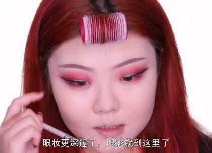 染发后的第一支视频,害羞害羞😳 跟着我一起来化妆变美吧(3)