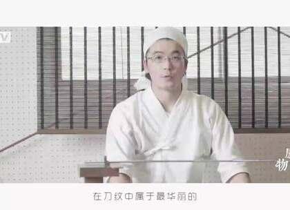 十年磨一剑真不是传说,这位日本小伙一年365天都要这样做!#感物##匠人##铸剑#