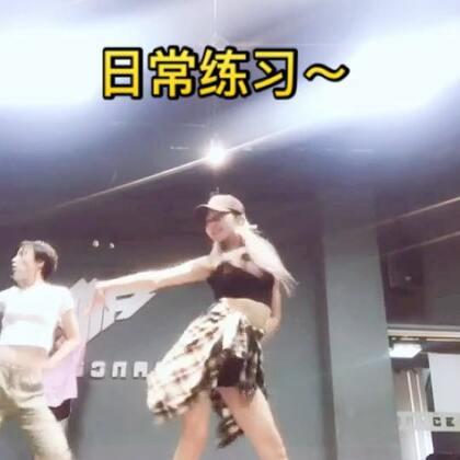 #舞蹈#我最近只能先发着日常练习视频啦😘