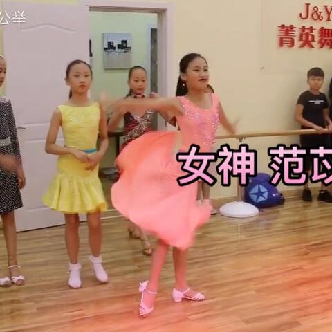 【宝儿小公举美拍】#舞蹈##拉丁舞#说说范范吸引你的...