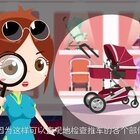 #宝宝##我要上热门##婴儿推车# 宝宝推车怎么选?买个轻的好搬运?还是买个重的底盘稳?哪种安全性最高?一昧追求大牌是不够的!育姐教你看各种细节,挑到适合你的哪一款!💘💘💘