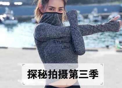 你只知道关注iphone8,不知道关心自己身体吗?#美拍运动季##健身##运动#