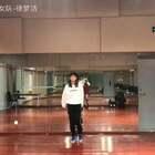 #蜜蜂少女队-徐梦洁# 💃#彩虹爱跳舞# 记录一下回上海的第一课 好肥好肥好肥 要减肥肥减肥减肥🙈🙃