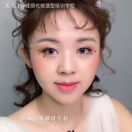 #美妆##美妆造型#仙仙的造型!创作者:黄老师
