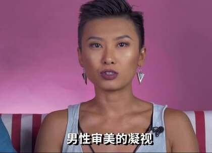 细数广告里的性别歧视,秀下限也要有个度啊!-上-#情感##男女平等##我要上热门#