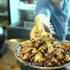 杭州藏了家你找都找不到的小餐馆,傅园慧躲在里面吃这个!#美食#