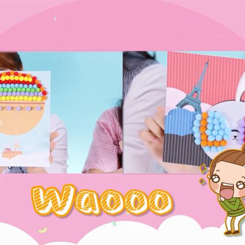 【小伶玩具美拍】【彩色蓬蓬球立体画手工】第二集...