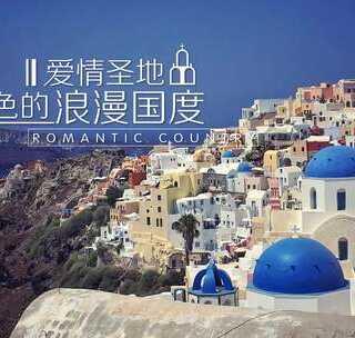 女朋友叫你给她买iPhoneX了吗?不如带她去这个爱情圣地,浪漫的不要不要的!👆#hi走啦##旅游##我要上热门#