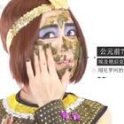 #美妆时尚# 世界美妆间史、从古至今的化妆变化~Get起来吧~#我要上热门@美拍小助手#模特:@吉晓力 @吉禾力