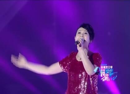 刘若英现场唱《很爱很爱你》,超经典的一首歌!💘
