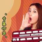#挑战车上化妆##挑战公交车上化妆##我要上热门#第一次尝试在北京颠簸的公交车上化妆...真的贼刺激,眼睛都差点瞎了哈哈哈哈哈哈哈哈