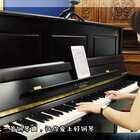 花千骨《年轮》罗切尔钢琴版丨爱上好钢琴#音乐##钢琴##花千骨#