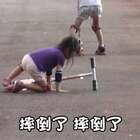 今天摔慘了!! 虎爸魔鬼訓練營 ☆體驗日:雙輪滑板車☆ #寶寶# 其實汝杉爸有很注意她們的安全,大家別擔心哦^^