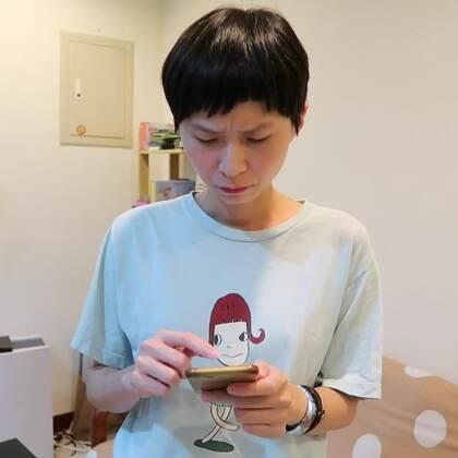 鳥媽的手機好像怪怪的...爸爸居然說要送她一支最新的iPhone X?😍😍😍 #逗比##搞笑##寶寶#
