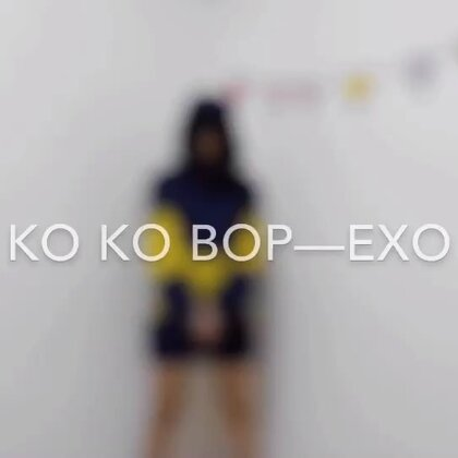#舞蹈##ko ko bop#✨✨✨扒了好久的舞 一直忘了录 😎衣服链接👉https://weidian.com/i/2167297021?ifr=itemdetail&wfr=c