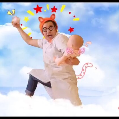 如何给宝宝断夜奶,拒绝奶睡。如果宝妈有任何育儿问题都可以加我个人微信steve89jk,我很乐意帮大家解答。#史蒂夫育儿课堂##一分育儿干货#