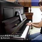 李克勤《月半小夜曲》罗切尔钢琴版丨每天一首钢琴曲#音乐##钢琴##李克勤#
