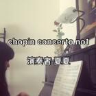 刚练了两天,弹的不好大家别笑我,肖邦第一钢琴协奏曲