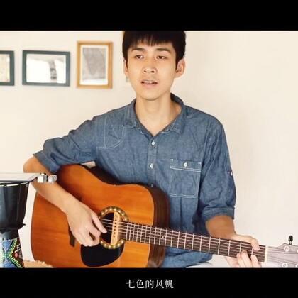 弹唱 上海彩虹室内合唱团 《彩虹》 #音乐##吉他弹唱##吉他#