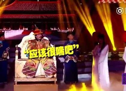 哈喽大家好!今天给大家带来的是某综艺的搞笑片段,孙坚和虎虎在里面反串皇后和甄嬛,两个男生的扮相简直不要太惊艳啊!关键是两人怼着怼着突然唱起来了是什么鬼?都是些戏精!场面非常爆笑快来看看吧。#百变大咖秀#