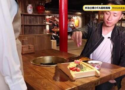麻豆腐明明很好吃啊,为啥路人是吃完都是这种反应?#尝尝这个#