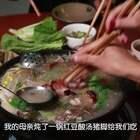云南流传上千年的红豆酸汤猪脚火锅,外地人吃不惯#二更视频##美食##我要上热门#
